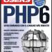 Curso php 6 users pdf mega